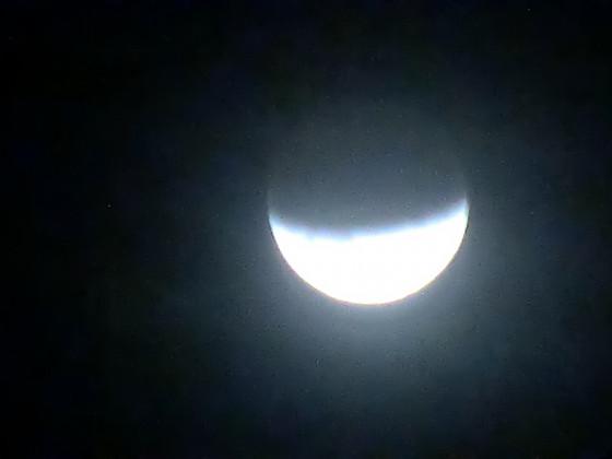 Vollmond und partielle Mondfinsternis, Dienstag, 16.07.2019, 23:40 Uhr